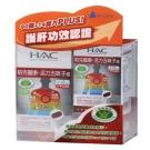 【永信HAC】 活力五味子錠限量PLUS組(90錠+14錠)