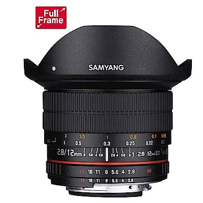 SAMYANG 12mm F2.8 ED AS NCS Fisheye FOR NIKON