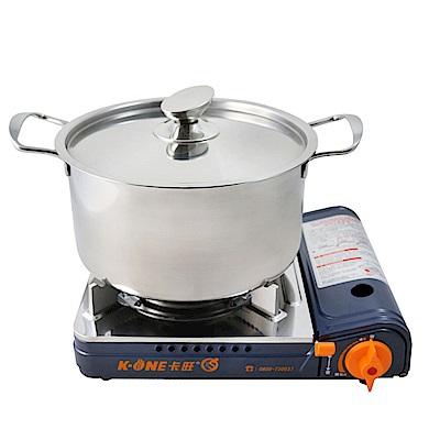 卡旺K1-A002SD雙安全卡式爐+【鵝頭牌】原味料理湯鍋26cm CI-2628