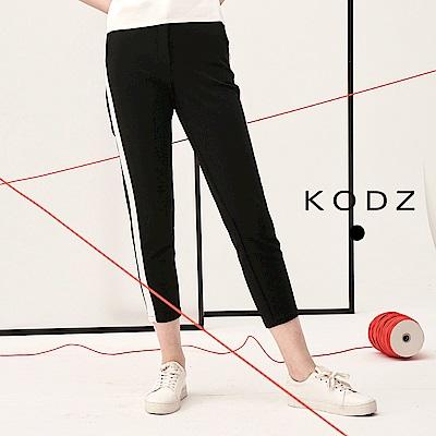 東京著衣-KODZ歐美流行運動風撞色拼接設計西裝褲-S.M.L(共一色)