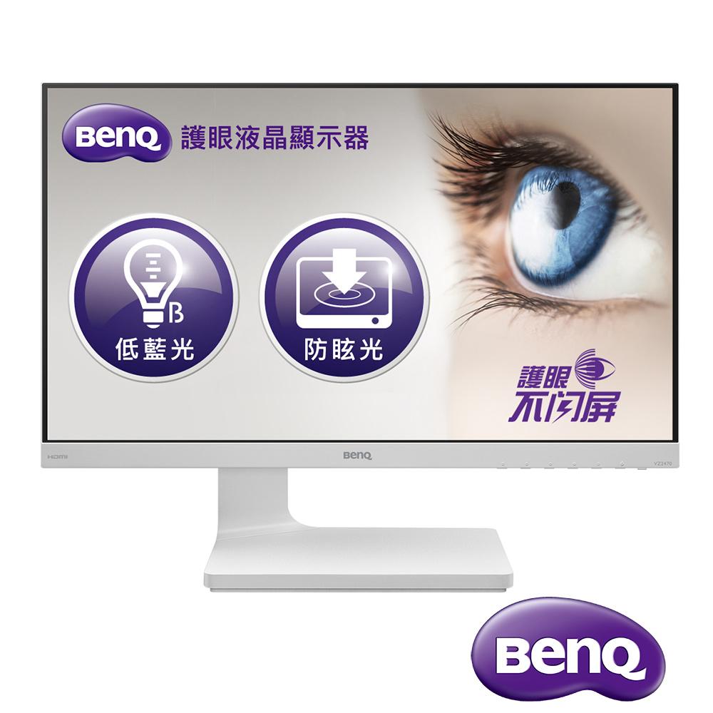 BenQ VZ2470H 24型 AMVA 薄邊框電腦螢幕