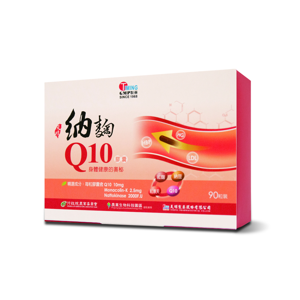 天明製藥 納麴Q10膠囊(90顆/盒)