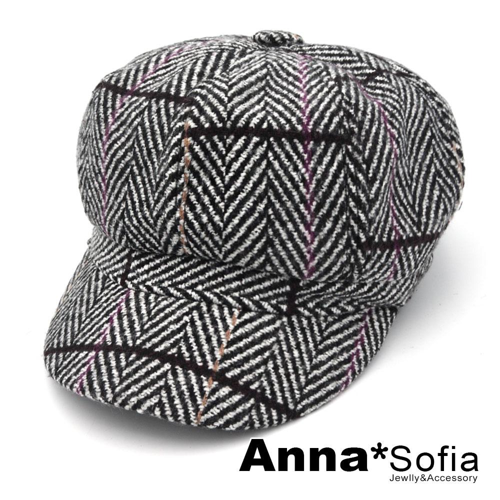 AnnaSofia 葉脈粗線織 毛呢報童帽貝蕾帽(灰黑系)