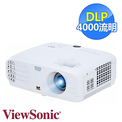 ViewSonic PG705WU WUXGA DLP 投影機(4000流明)