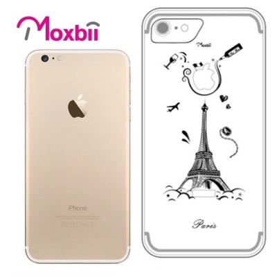 Moxbii iPhone 7 4.7吋 simpOcase光雕殼-匠心工藝