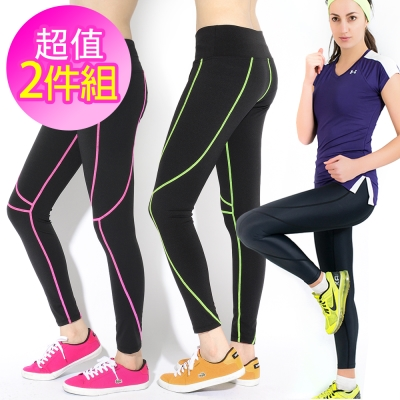運動褲 顯瘦剪裁透氣彈力瑜珈運動褲-超值兩件組(M-XL) LOTUS