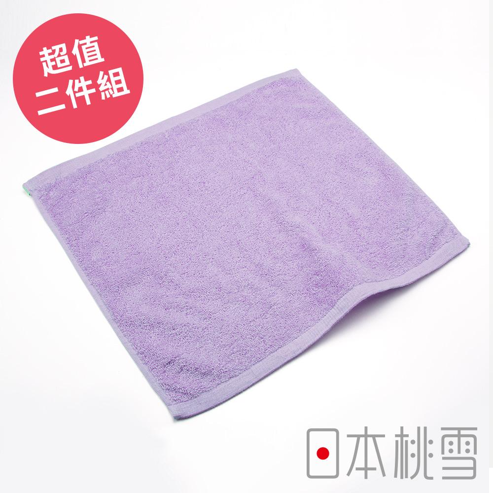 日本桃雪飯店方巾超值兩件組(紫丁香)