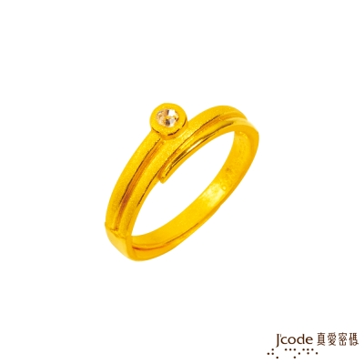 J'code真愛密碼 唯一的你黃金/水晶女戒指