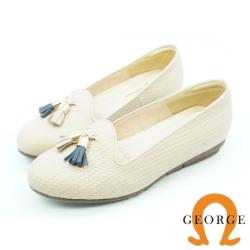 GEORGE 喬治-通勤系列 真皮編織撞色流蘇平底鞋 裸粉色