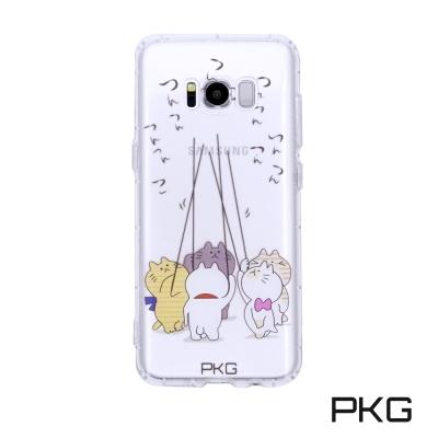 PKG SAMSUNG S8-PLUS 彩繪空壓氣囊保護殼-浮雕彩繪-棍子貓