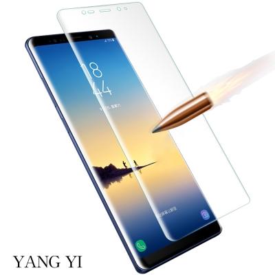 揚邑 SAMSUNG Galaxy Note8 6.3吋 滿版軟膜3D曲面防爆抗刮保護貼
