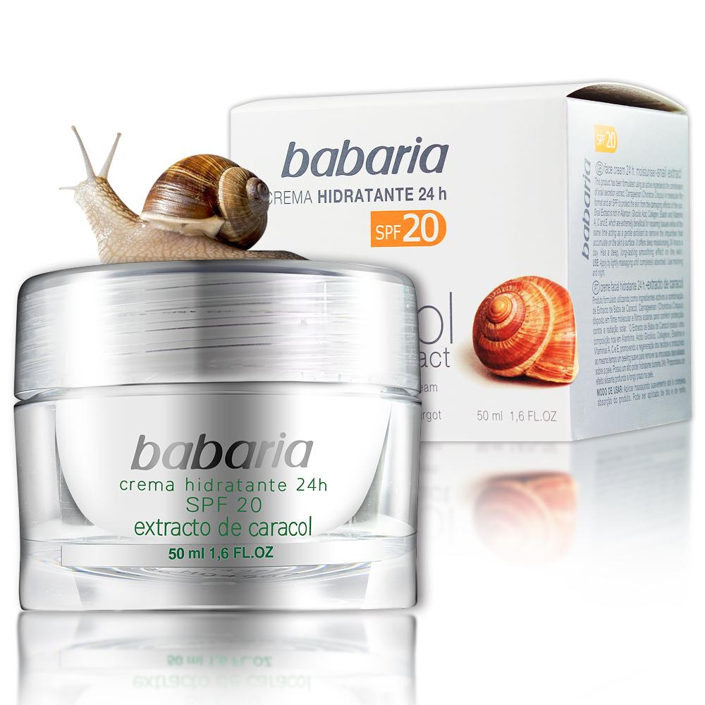 西班牙Babaria SPF20蝸牛淨白霜(保濕+防曬)50ml