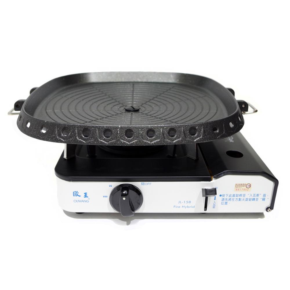 歐王-遠紅外線混雙卡式爐JL-158+ 韓國最新火烤兩用烤盤NU-G