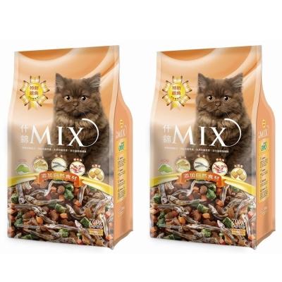 MIX-什錦無穀寵食-貓糧-特鮮銀魚-350g-X