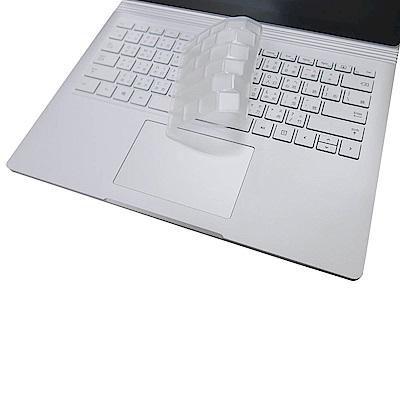EZstick Microsoft Book 2 13吋 專用 奈米銀抗菌 TPU 鍵盤膜