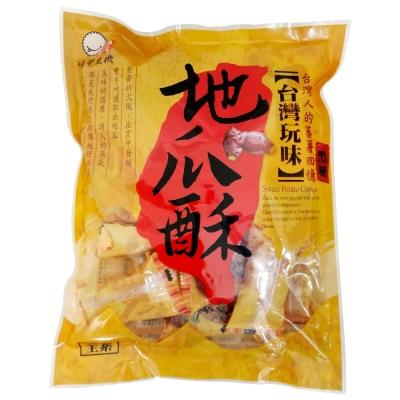 味覺生機 地瓜酥-黑糖(380g)