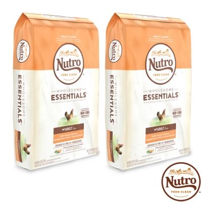 【Nutro 美士】全護營養 成犬(農場鮮雞+糙米+地瓜)5磅 X2包