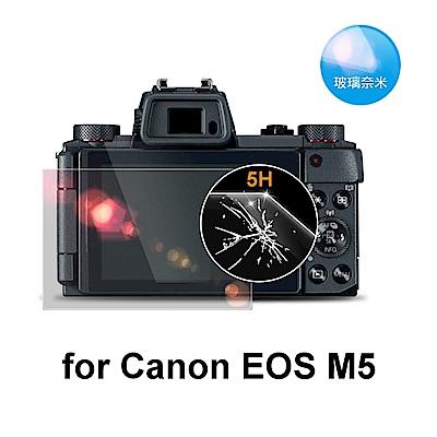 D&A Canon EOS M5 相機專用日本NEW AS玻璃奈米螢幕保護貼