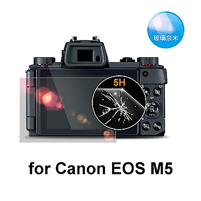 D&A Canon EOS M5 相機專用日本NEW AS玻璃奈米螢幕保...