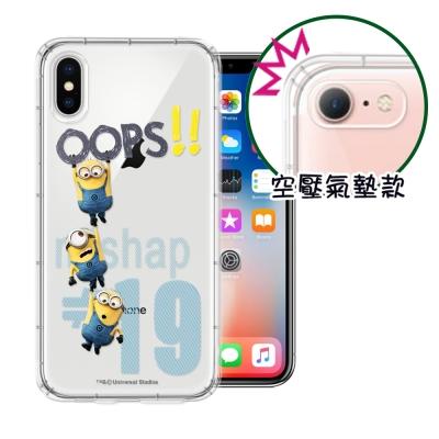 正版小小兵  iPhone X  空壓安全手機殼(掛一串)
