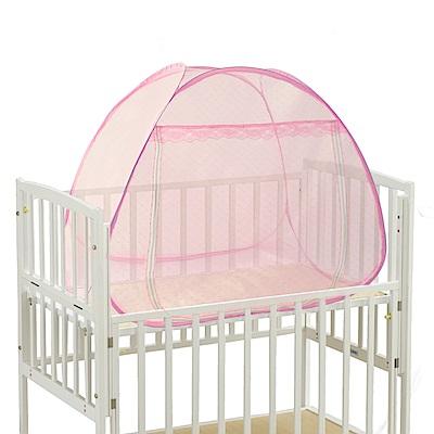亞曼達Amanda 單開門拉鏈彈開式蚊帳/立體蒙古包-嬰兒床(嬰兒粉)