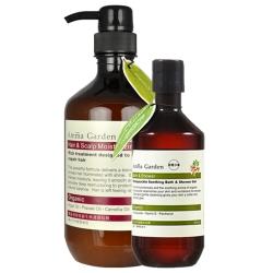 Amma Gard艾瑪花園 摩洛哥堅果新生修護潤髮膜500ml (送300ml洗髮或沐浴)