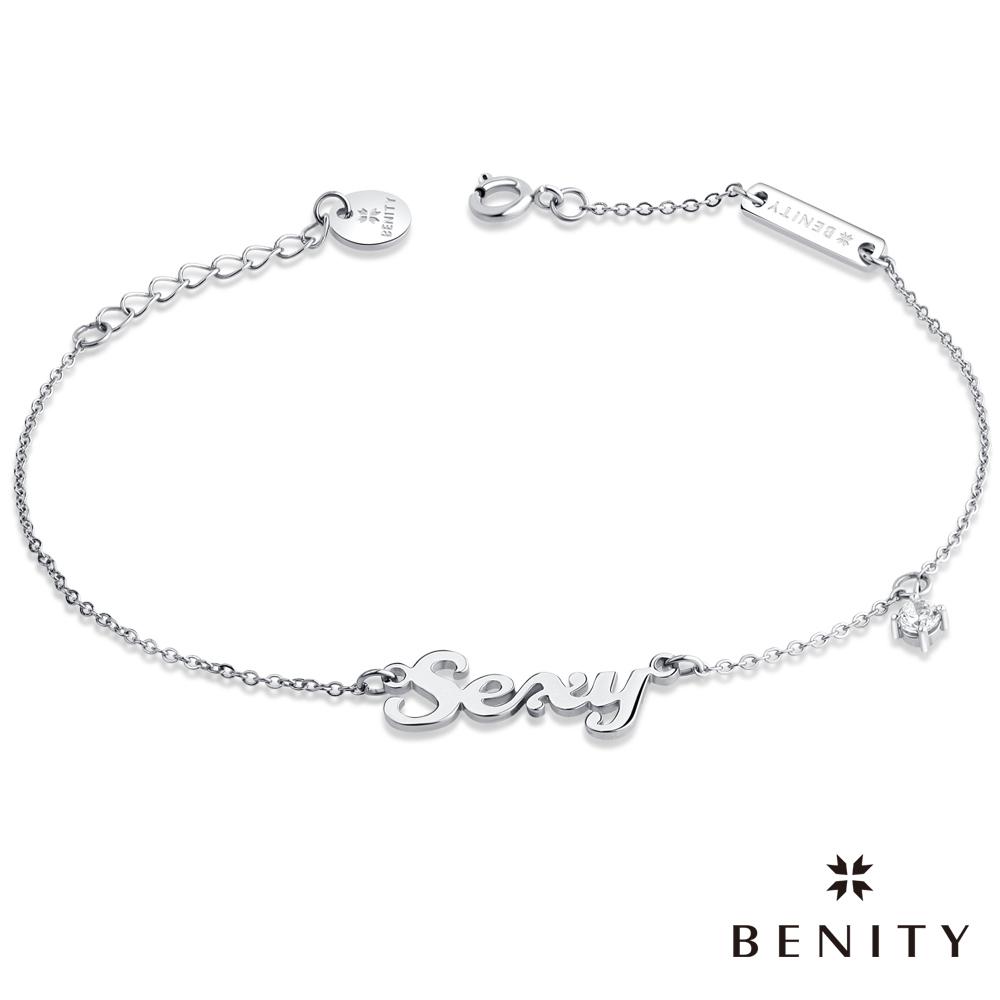 BENITY 熱情之星 316白鋼/西德鋼 女手鍊 字母鍊