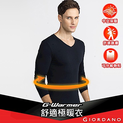 GIORDANO 男裝G-Warmer彈力舒適V領極暖衣 - 03 標誌黑色