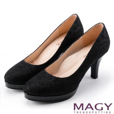 MAGY 低調奢華的美感 性感細緻蕾絲夢幻高跟鞋-黑色