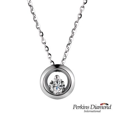 PERKINS 伯金仕 - 貝比系列 0.07克拉鑽石項鍊