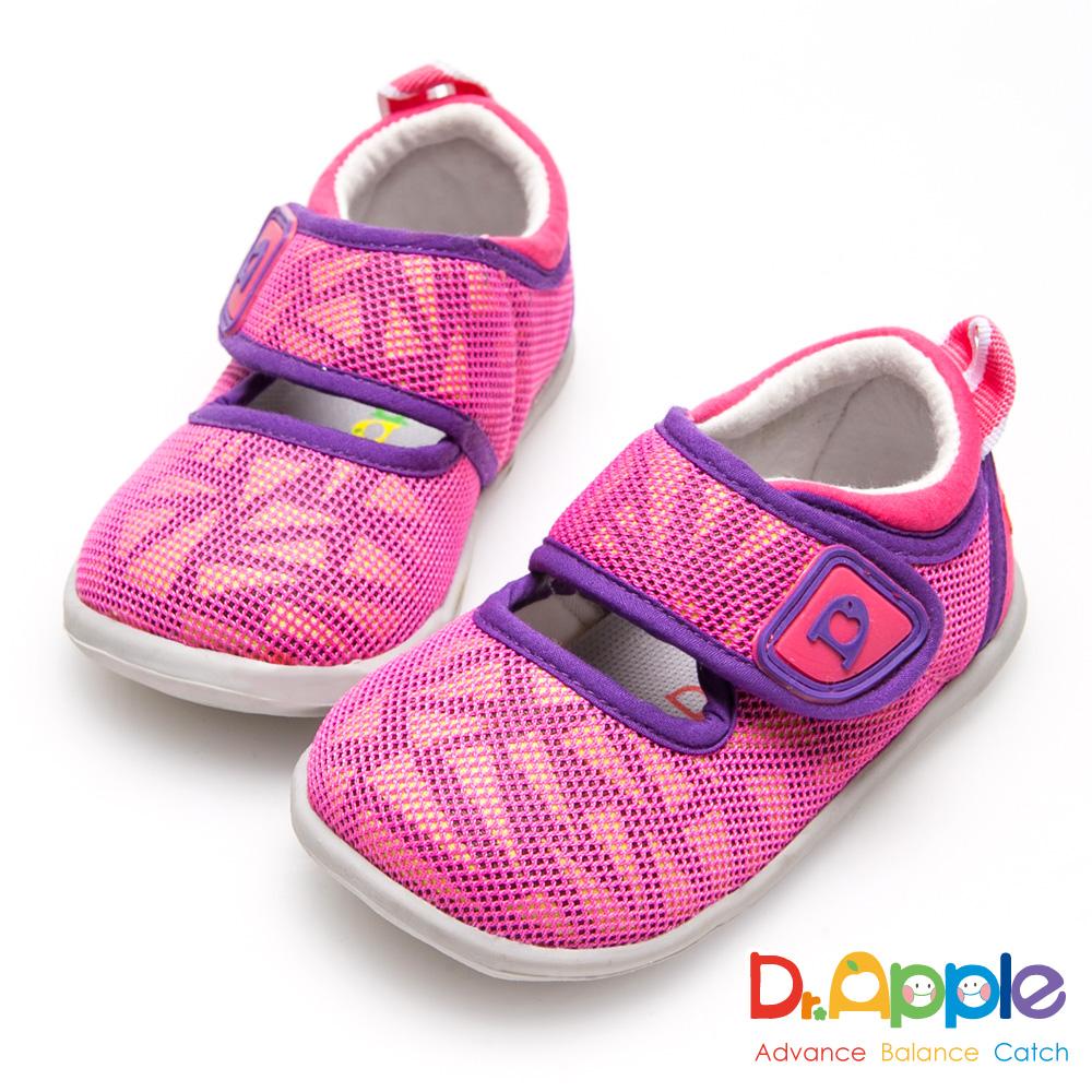 Dr. Apple 機能童鞋 趣味幾何三角形狀透氣小童鞋-桃