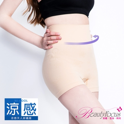 BeautyFocus 180D涼感高腰平口塑褲(膚)