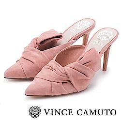 Vince Camuto 麂皮氣質扭結尖頭細高跟鞋-絨粉