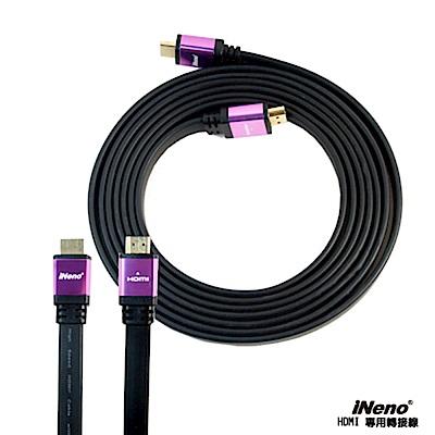 HDMI High Speed 超高畫質扁平傳輸線-3M