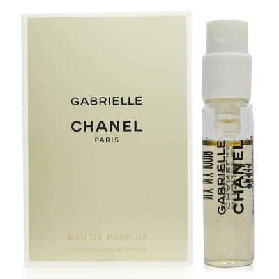 CHANEL香奈兒 GABRIELLE嘉柏麗女性香水 針管1.5ml