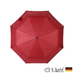 德國kobold酷波德 亞馬遜抗UV防潑水-商務傘-全自動傘-紅