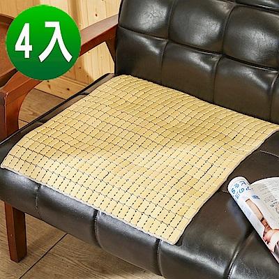 BuyJM 手作專利棉繩單人麻將坐墊4入組(長50x寬50公分)