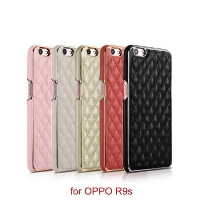XOOMZ 菱格小香 OPPO R9s 古典電鍍 手工保護套