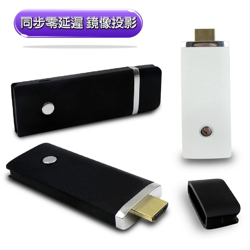 WD77終極尊榮款 無線螢幕鏡像投影器(可蘋果,安卓鏡像投影)(加贈充電器)