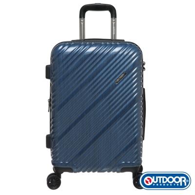 OUTDOOR-Skyline系列 20吋行李箱-髮絲藍 OD9089B20NY