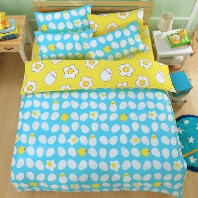DON元氣蛋寶 雙人四件式蜜絲絨全舖棉兩用被床包組