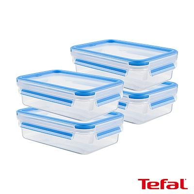 Tefal法國特福 德國EMSA原裝MasterSeal無縫膠圈PP保鮮盒550ML(4入組)
