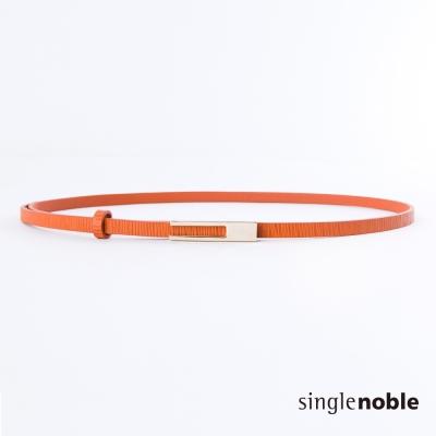 獨身貴族 優雅別緻金屬釦環細緻皮帶(3色)