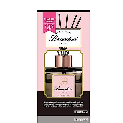 日本朗德林Laundrin 香水系列擴香補充包80ml 經典花蕾香