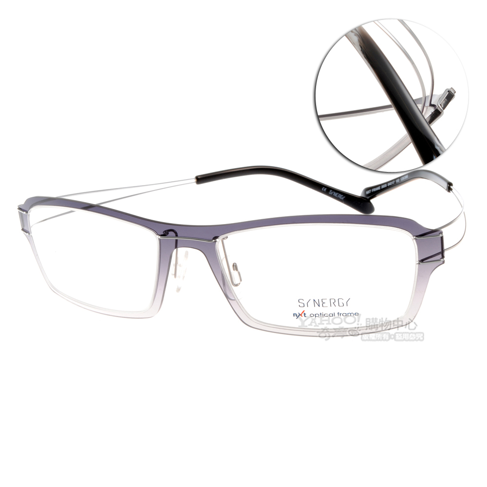 SYNERGY眼鏡 時尚輕盈/漸層黑#SY3605 C129