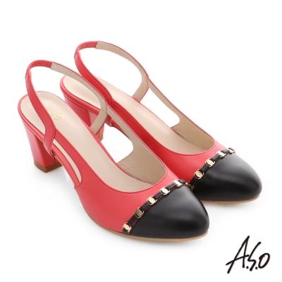 A.S.O 逸麗知性 真皮撞色金屬飾條鬆緊帶高跟鞋 橘紅色