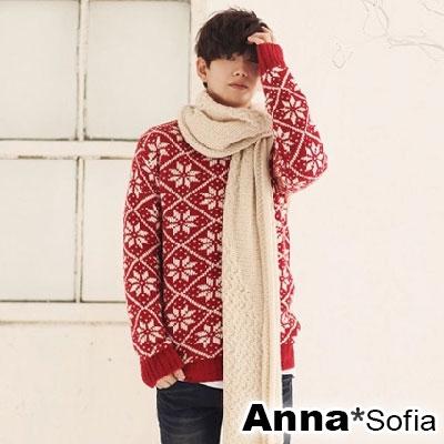 AnnaSofia-波浪辮織紋-馬海毛披肩圍巾-米杏系