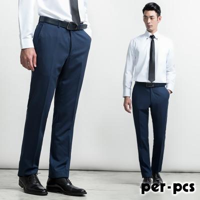 per-pcs 層次組織細紋毛料平面西裝褲_藍(815106)