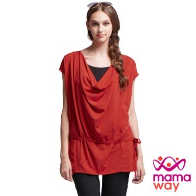 Mamaway 垂領綁帶孕婦裝.哺乳衣(共二色)