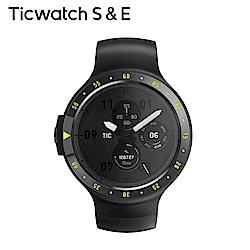 Ticwatch S運動智慧手錶